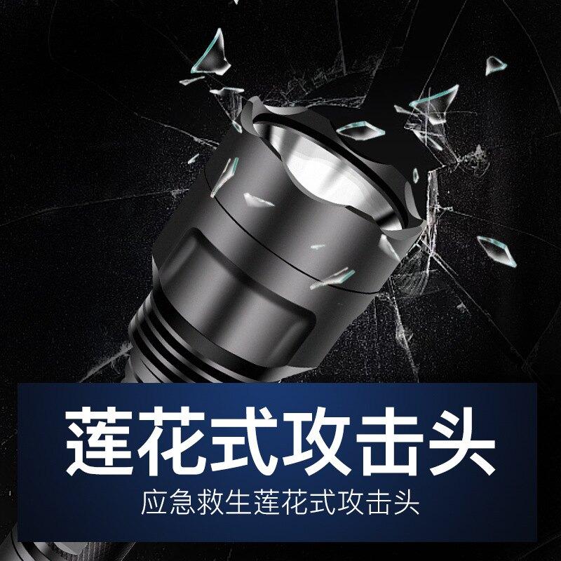 新款LED強光手電筒 戶外迷你多功能大功率照明移動電源充電寶手電 新店開張全館五折