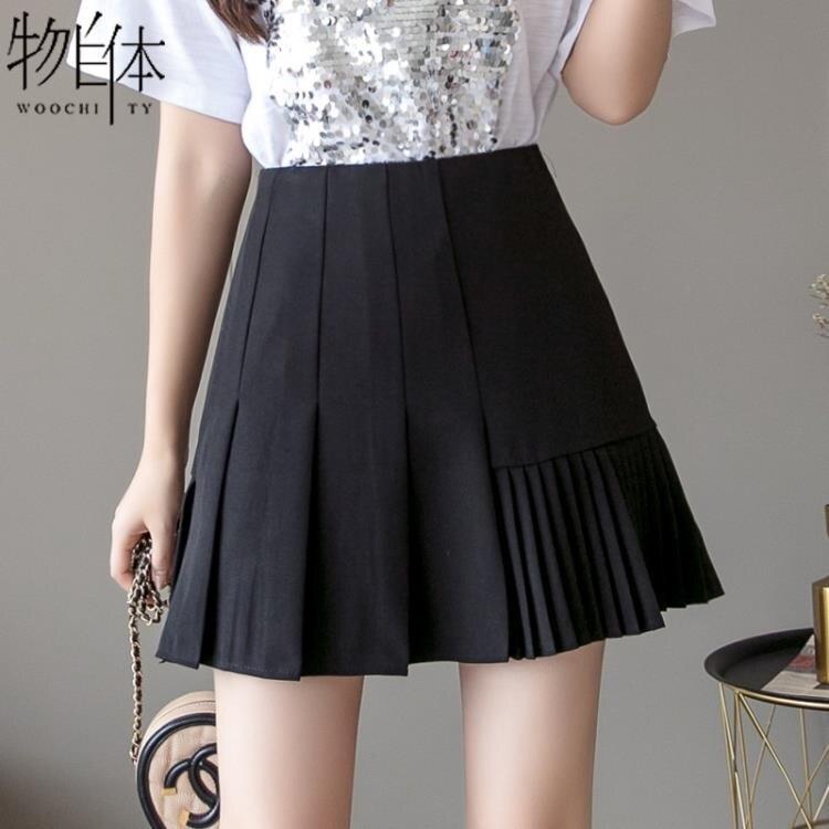 窄裙 黑色a字半身裙子春秋女裝春款年新款時尚百褶裙高腰包臀短裙 【星空物語】