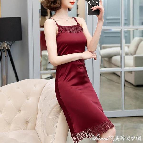 禮服紅色長款吊帶洋裝女春夏新款裙子收腰顯瘦時尚氣質一字領潮 快速出貨