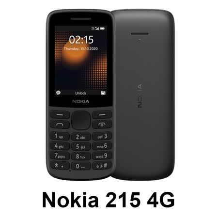 Nokia 215 4G 64MB/128MB 經典直立機_黑(贈手機收納袋)
