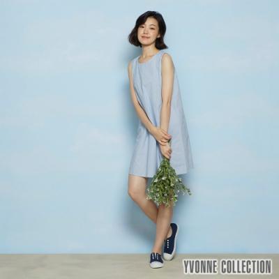 YVONNE 細條紋無袖短洋裝-藍