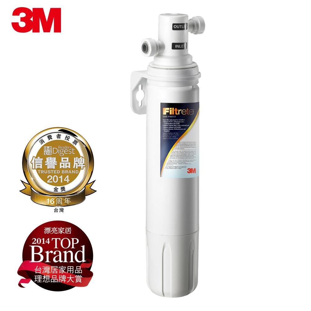 3M 3US-S003-5 濾水器(送鵝頸龍頭+免費基本安裝) 廠商直送 現貨