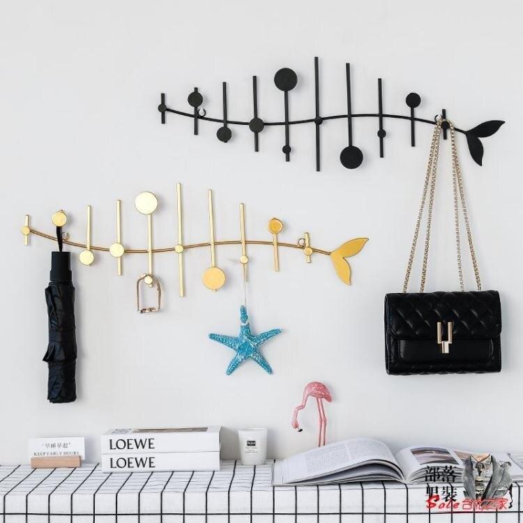 鑰匙收納架 鑰匙掛架門口掛鉤進門牆壁掛歐式創意擺件玄關置物架牆上衣帽收納