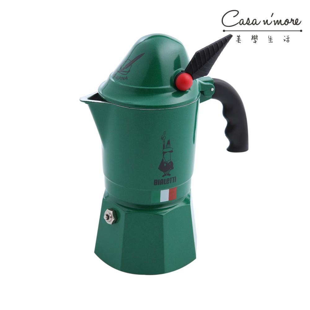 【義大利 Bialetti】Bialetti alphina小飛俠 摩卡壺 咖啡壺 義式咖發 3人份