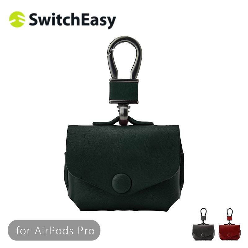 SwitchEasy AirPods Pro 皮革耳機套 WRAP