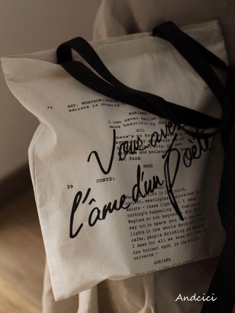 購物袋 小眾復古手寫電影台詞chic百搭單肩包女帆布包購物袋b818