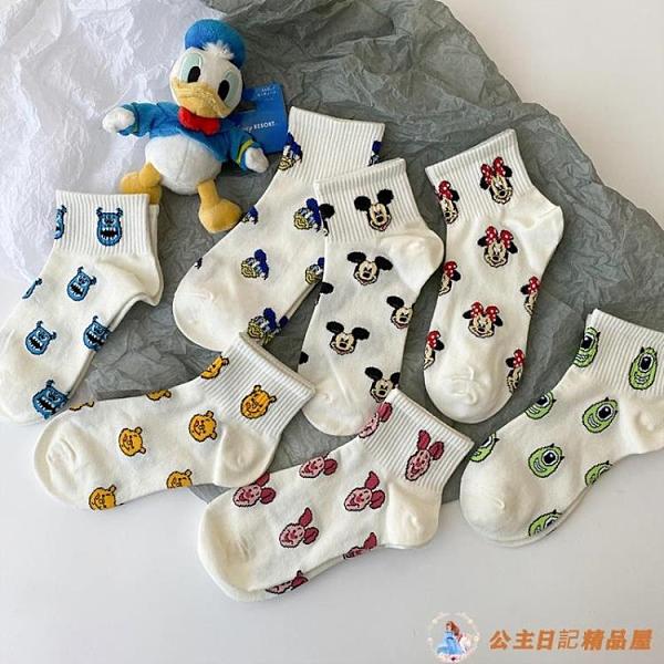 3雙裝卡通襪子女韓國可愛米奇米老鼠白色學生黑色中筒襪ins潮【公主日記】