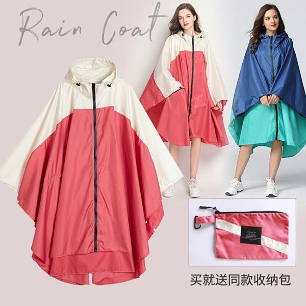 時尚成人男女輕薄斗篷雨衣大碼騎車雨披單人徒步旅行潮透氣外套 設計師生活百貨