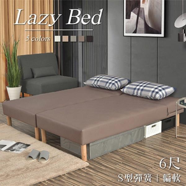 【UHO】萊姿-透氣皮三段式懶人床(S彈簧型) 6尺雙人加大淺灰色