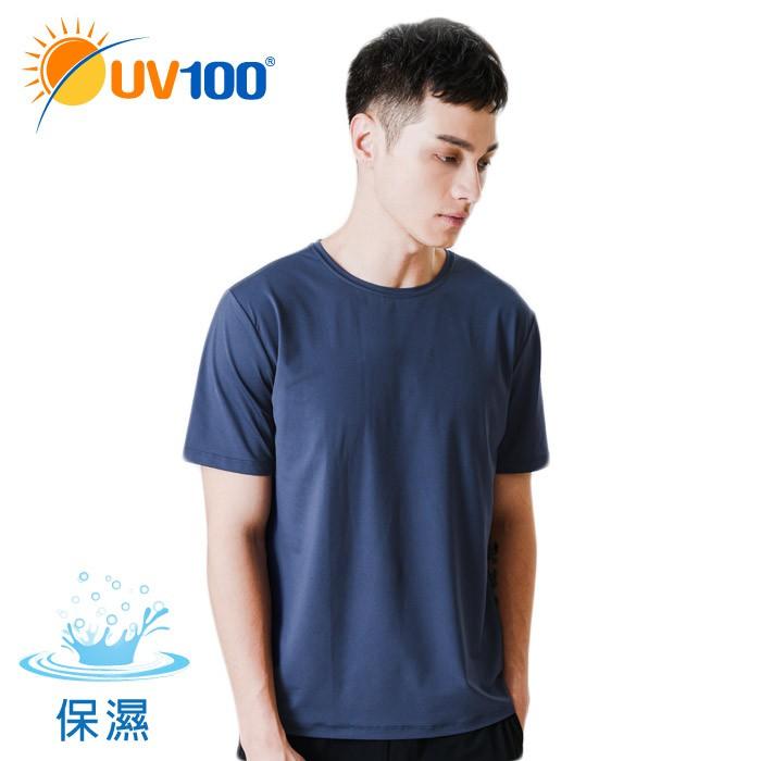 【UV100】 防曬 抗UV-涼感保濕圓領上衣-男(BB21013)