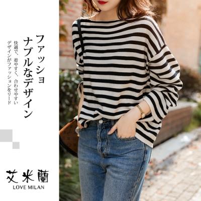 艾米蘭-韓版平口條紋落肩上衣-條紋(M-XL)