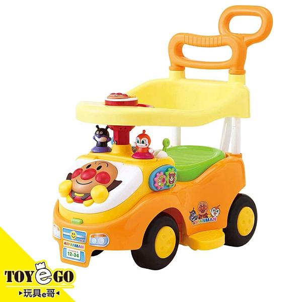 Agatsuma 麵包超人 麵包超人大滿足 趣味學步車 玩具e哥 TOYeGO 玩具e哥