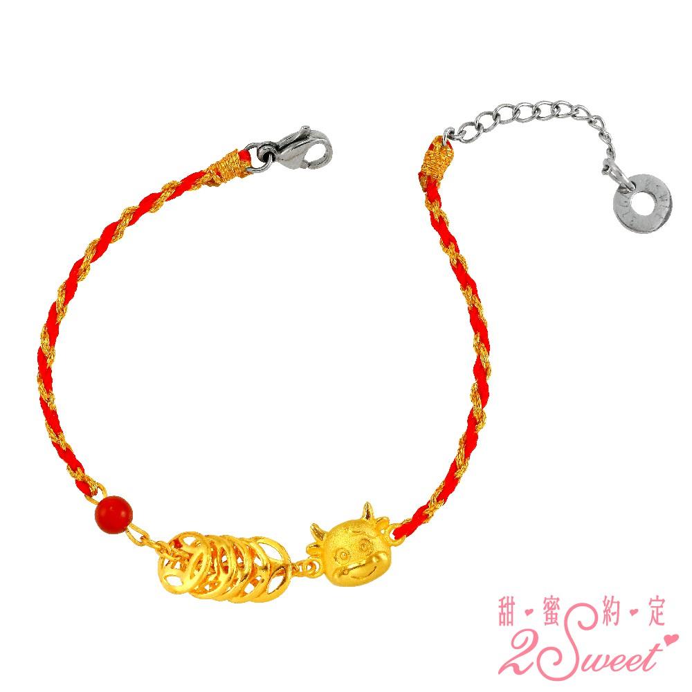 【甜蜜約定2sweet】牛年純金彌月寶寶手鍊-約重0.84錢(HC-3505)