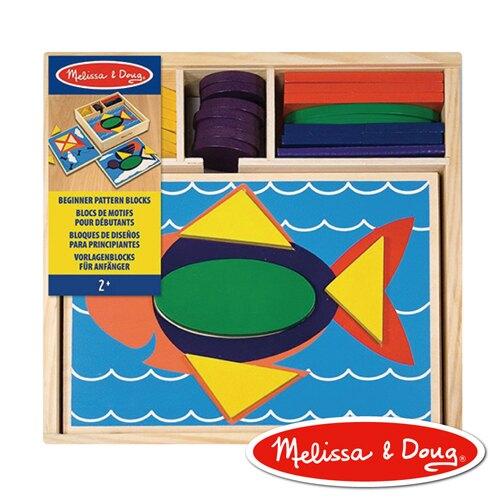 《美國 Melissa & Doug》幼兒幾何積木 - 10面拼板(35PCS) 東喬精品百貨