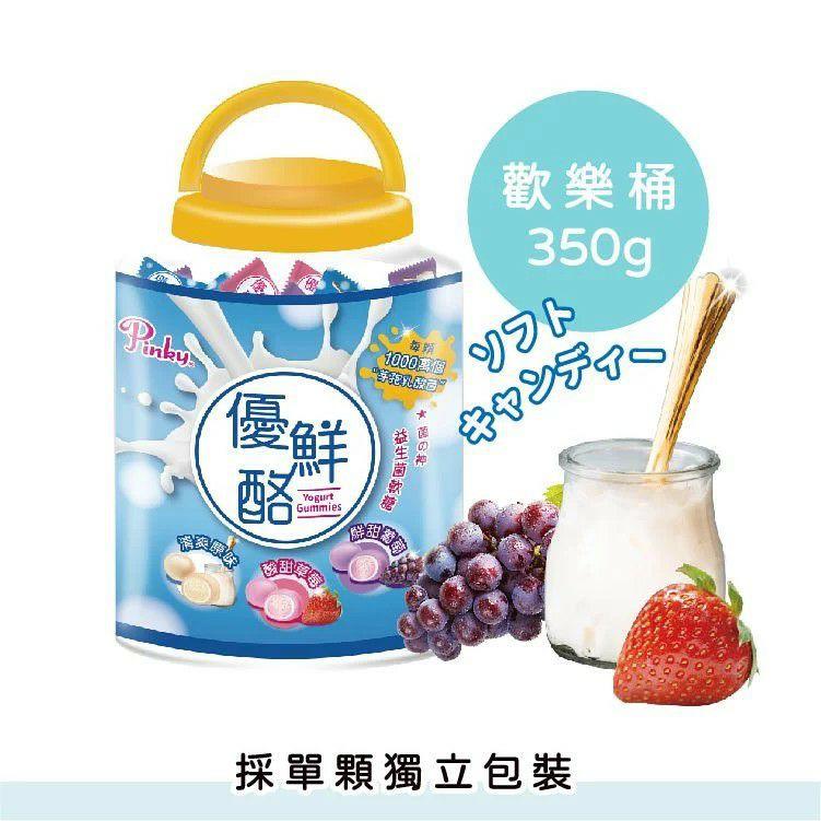 【Pinky】優鮮酪益生菌軟糖_歡樂桶 ( 原味、葡萄、草莓 ) 綜合口味
