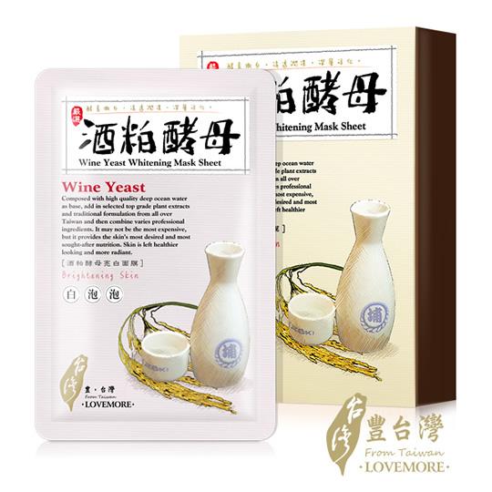 【豐台灣】 酒粕酵母亮白蠶絲面膜 ( 5入/盒)
