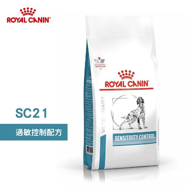 法國皇家 ROYAL CANIN 犬用 SC21 過敏控制配方 7KG 處方 狗飼料