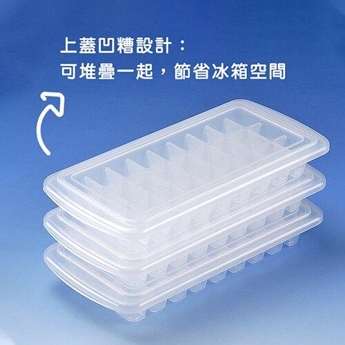 《真心良品》皇家拿鐵附蓋深型9塊製冰收納盒-6入組