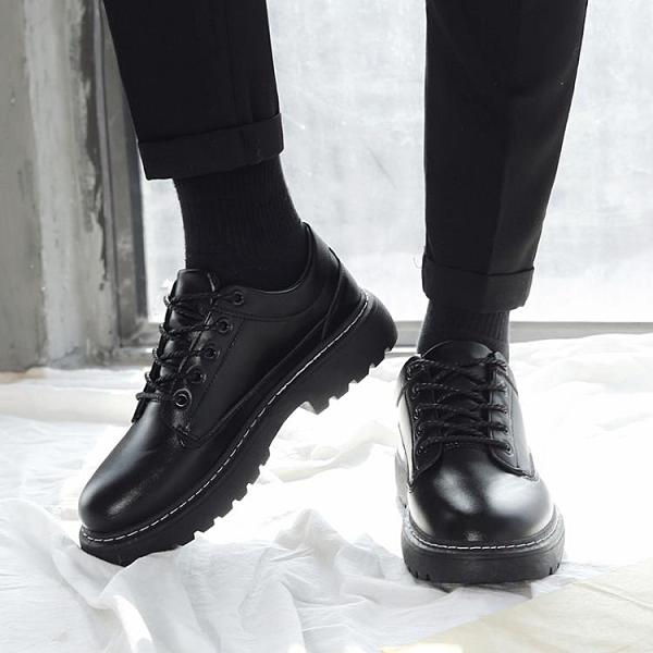 皮鞋 黑色皮鞋男韓版潮流百搭學生新款鞋子男厚底青少年圓頭系帶小皮鞋 非凡小鋪