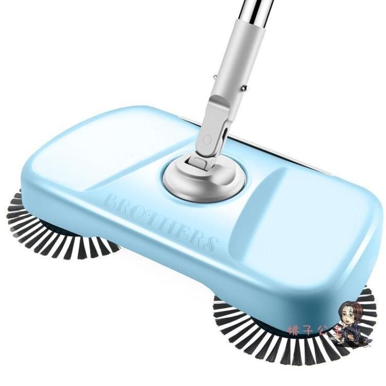 手推掃地機 掃地神器手推式掃地機家用掃把簸箕套笤帚掃帚裝刮拖地一體機器人T【全館免運 七五折鉅惠】