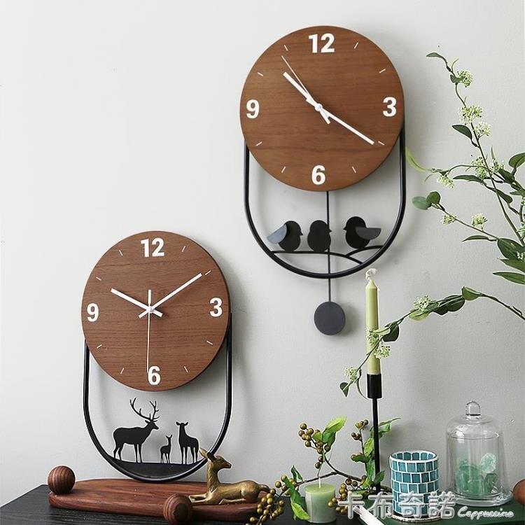 钟表掛钟客厅家用北欧现代轻奢个性创意时尚极简艺术时钟掛墙装饰