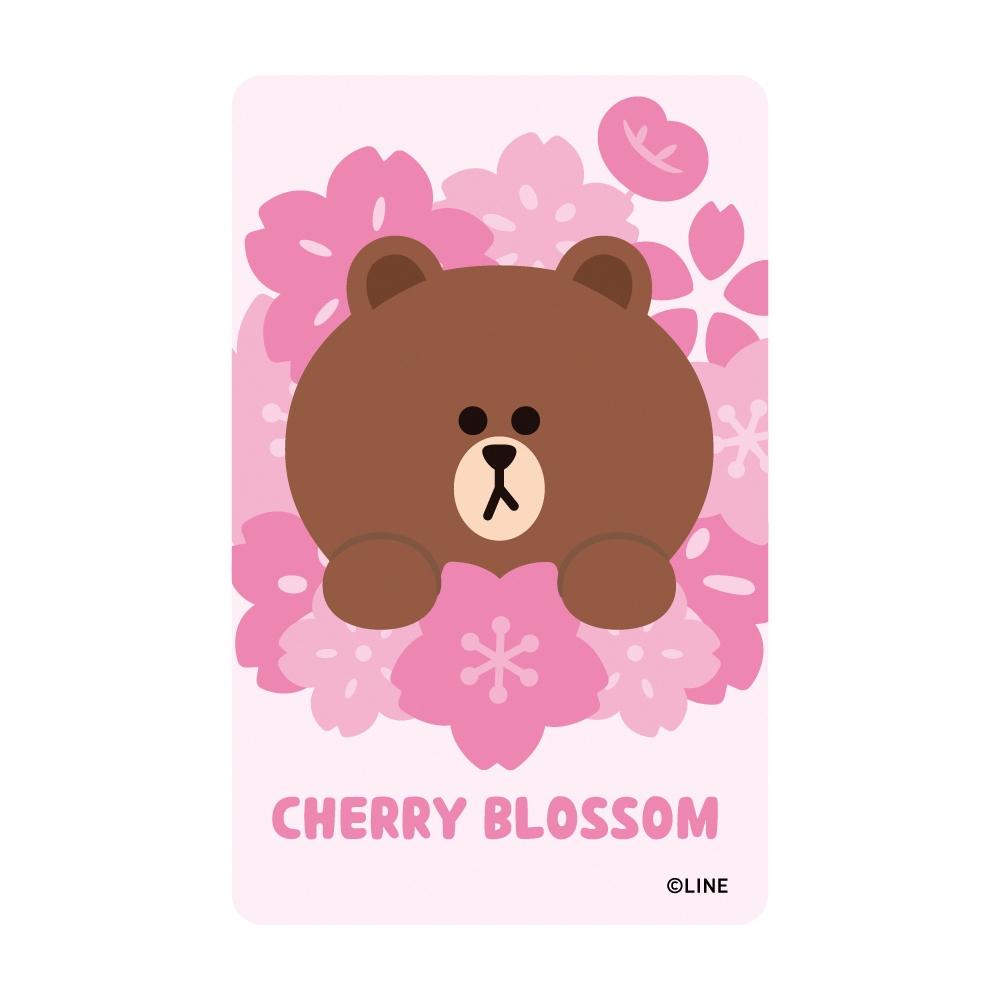 BROWN&FRIENDS《櫻花季-熊大》一卡通