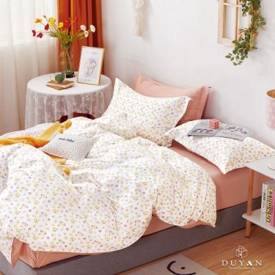 DUYAN竹漾-100%精梳純棉-雙人四件式舖棉兩用被床包組-鈴花沐雪 台灣製