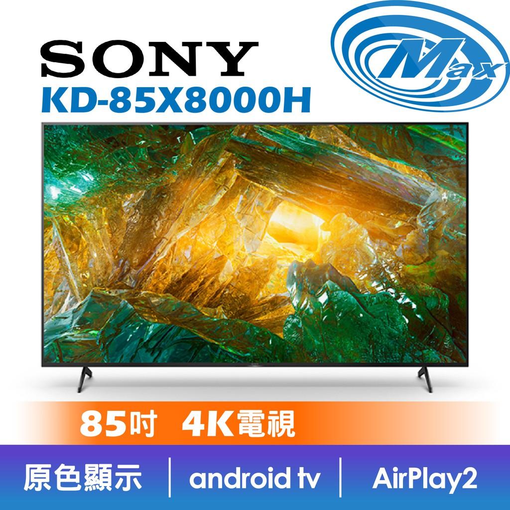 SONY 索尼 KD-85X8000H   85吋 4K 電視   85X8000H 【麥士音響】