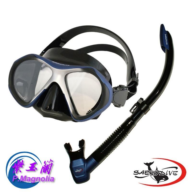 台灣精品 矽膠面鏡呼吸管組/可選近視鏡片-紫玉蘭- SAEKODIVE M-2204LKS