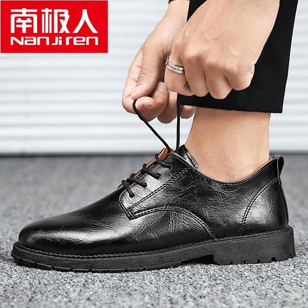 皮鞋 南極人新款春季黑色皮鞋男休閒百搭結婚正裝商務英倫軟底韓版潮鞋 非凡小鋪