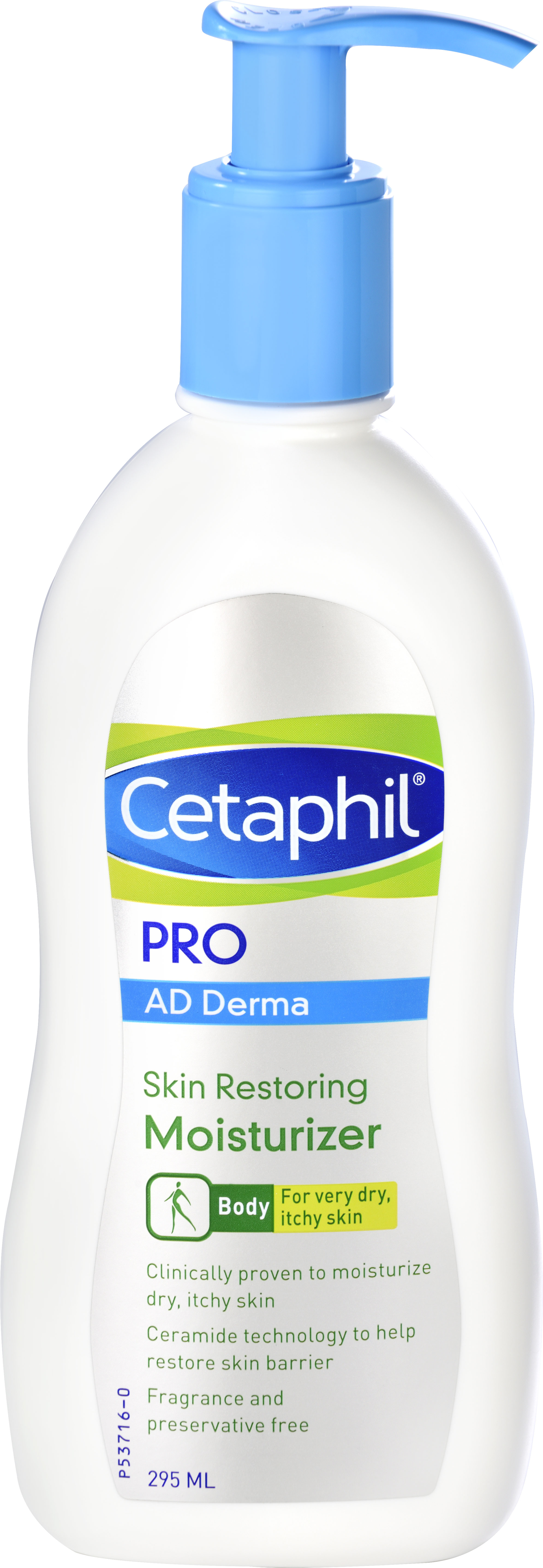 【2入組】舒特膚-AD益膚康修護滋養乳液295ML-PRO【美十樂藥妝保健】
