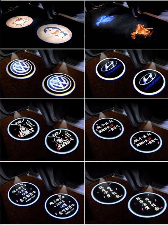 迎賓燈 汽車迎賓燈車門投影免接線無線開門燈感應照地燈高清裝飾用品大全