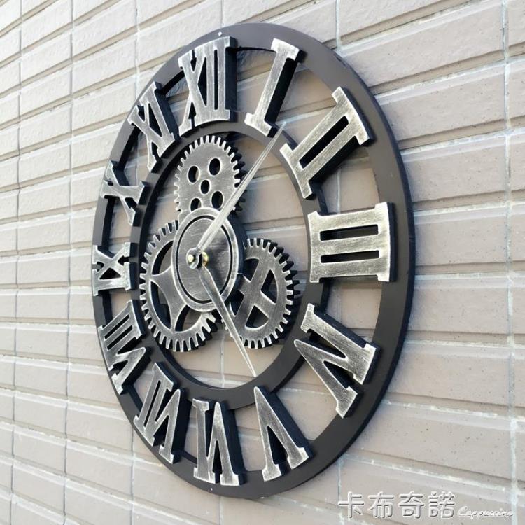 美式复古掛钟LOFT发廊咖啡厅创意齿轮工业风装饰客厅家用静音掛钟