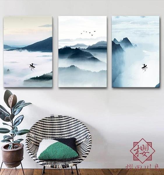 1副 裝飾畫抽象客廳沙發背景墻單聯掛畫餐廳臥室壁畫【櫻田川島】