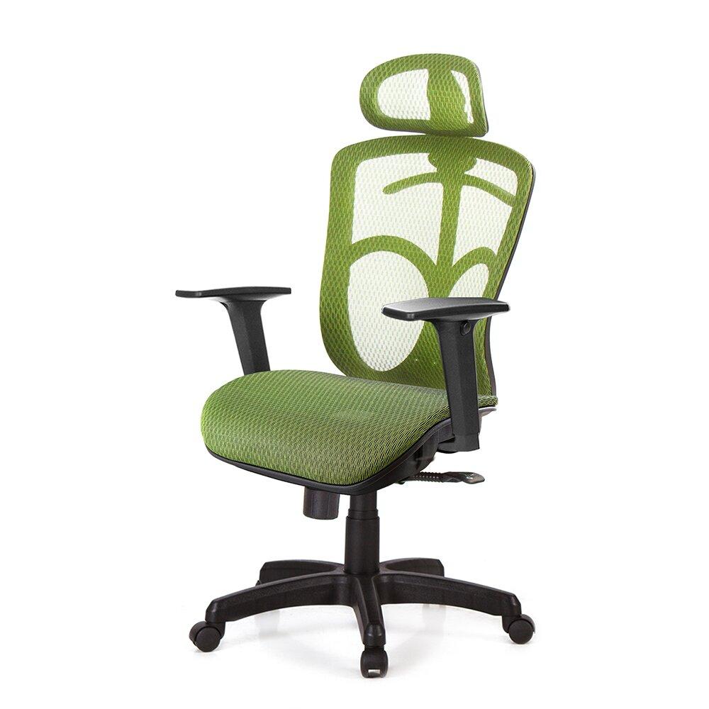 GXG 高背全網 電腦椅  (2D升降扶手) TW-091 EA2