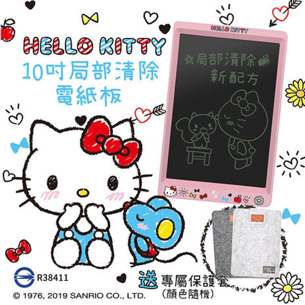 Green Board X Hello Kitty SP 10吋 局部清除電紙板 - 三麗鷗聯名款