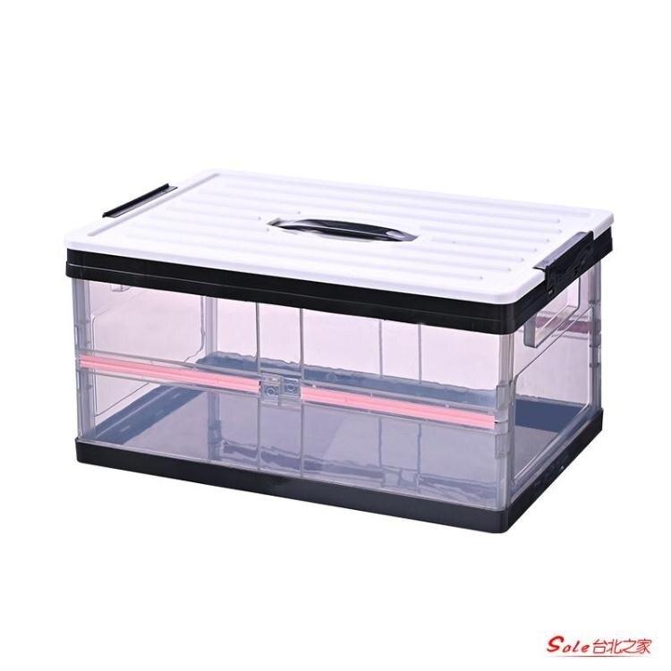 折叠收納箱 可折疊收納箱裝書箱書籍書本收納神器學生教室整理箱家用儲物箱子