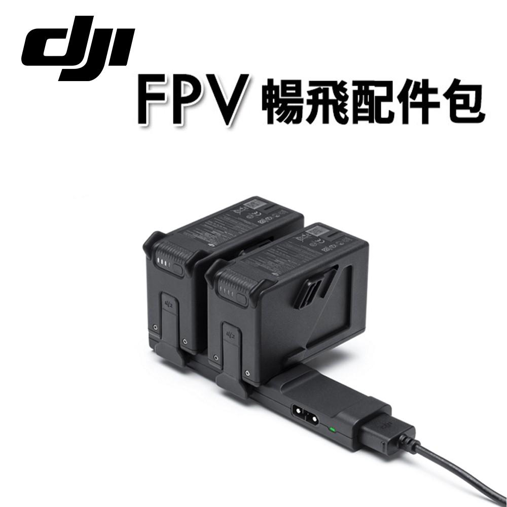 DJI 大疆 FPV Fly More Kit 暢飛配件包 暢飛包 【公司貨】