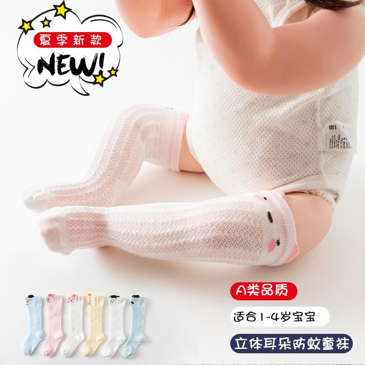 夏季薄款嬰兒長筒襪 男女童護膝空調中筒襪 寶寶小清新純棉過膝防蚊襪子【IU貝嬰屋】