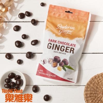 RoyalHost樂雅樂 Buderim Ginger薑味黑巧克力(150g)