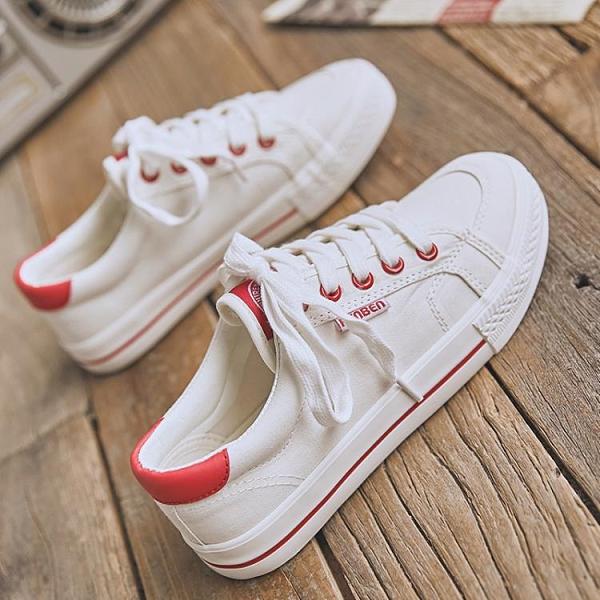 帆布鞋 人本帆布鞋女2021新款經典布鞋女生百搭小白鞋簡約休閒女鞋板鞋春 非凡小鋪