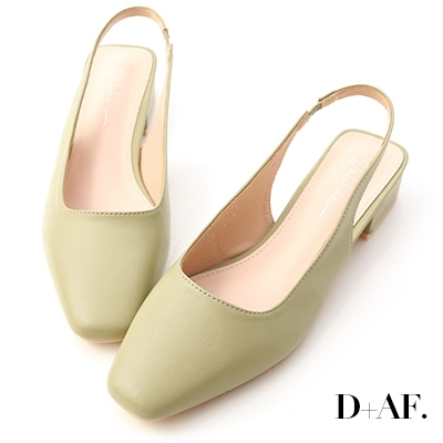D+AF 春日甜氛.素面方頭後空低跟鞋*綠