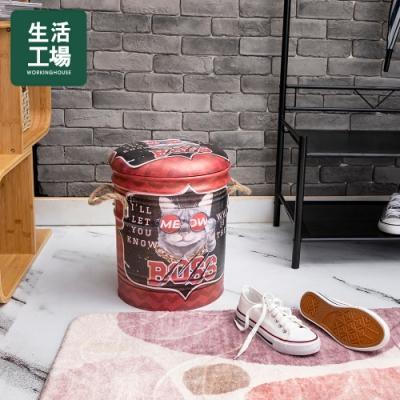 【618暖身-生活工場】*美式風格鐵桶收納椅-MEOW王