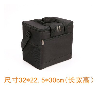 戶外炊具收納包/餐具包 外賣保溫箱加厚20L小號外送快餐包戶外便攜防水野餐冷藏冰包