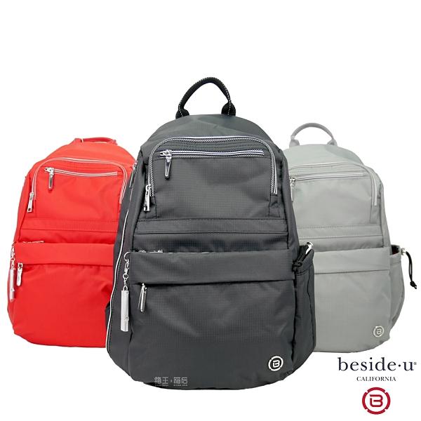 英國BESIDE-U 輕量後背包 A4後背包 休閒後背包 可插拉桿後背包 後背包 公事包 BFYA2014