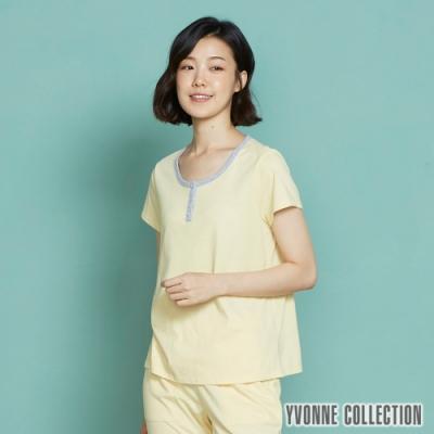 YVONNE 膠原美膚_半開襟短袖上衣-暖陽黃