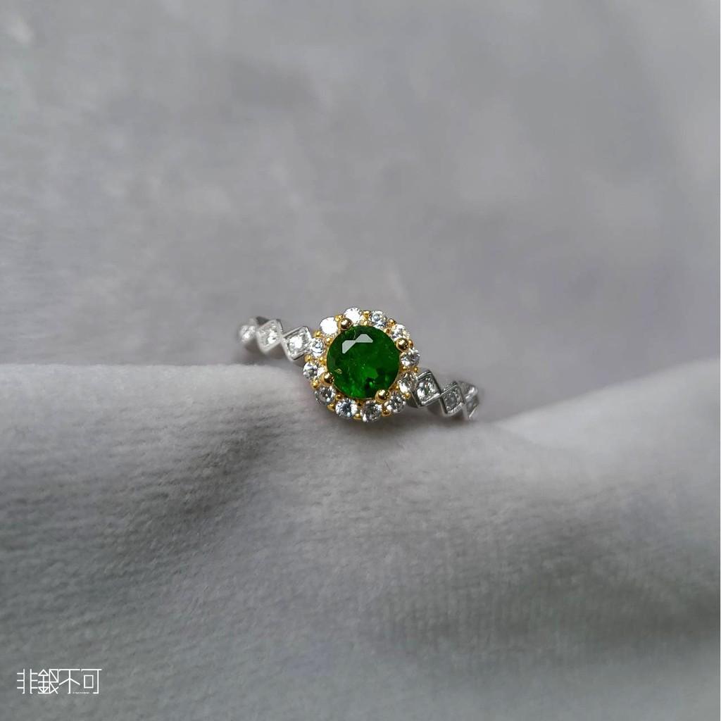 【非銀不可】透輝石 純銀戒指 附證書