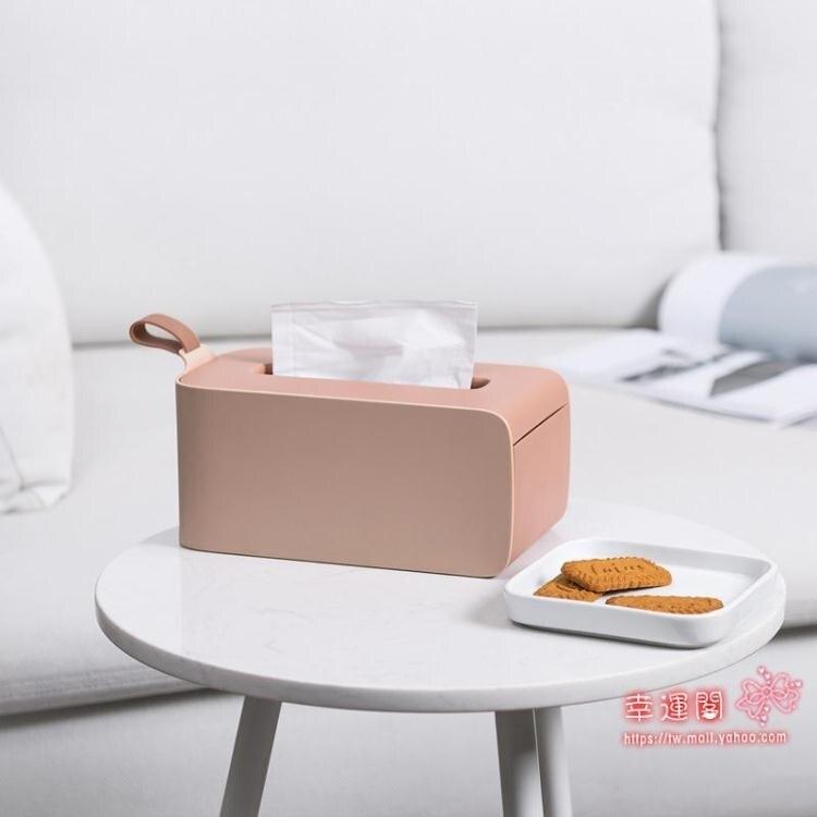 面紙盒 抽紙盒客廳紙巾盒家用北歐創意簡約辦公室多色面紙