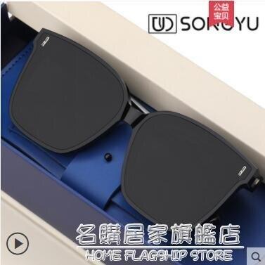 GM墨鏡女2020新款潮太陽眼鏡男開車專用偏光大臉顯瘦街拍ins