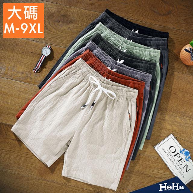 【HeHa】韓版素面多色休閒寬鬆短褲 七色